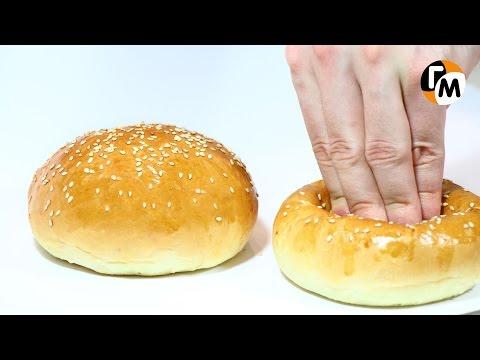 Булочки для гамбургеров | Булочки домашние -- Голодный Мужчина, Выпуск 44