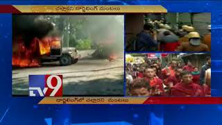 Gorkhaland crisis : In fresh violence, GJM activists torch vehicle in Darjeeling district