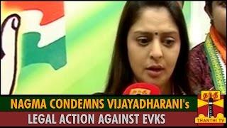 Nagma Condemns Vijayadharani's Legal Action against E. V. K. S. Elangovan – Thanthi TV