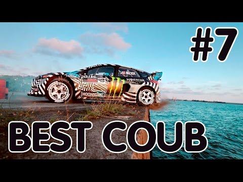 BEST COUB #7 - Лучшие видео апрель 2017. Приколы COUB