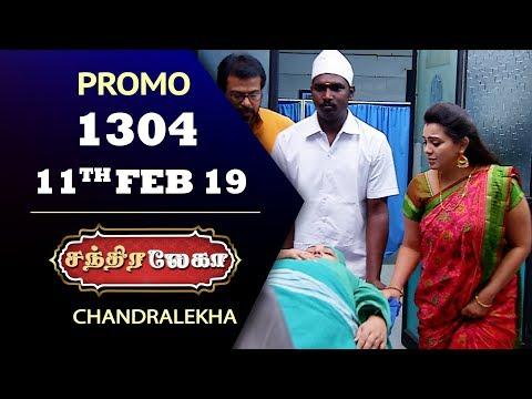 Chandralekha Promo 11-02-2019 Sun Tv Serial Online