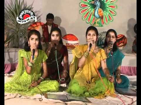 Odhi navrang chundadi-Gujarati lagna geet by Surabhi Ajit parmars...