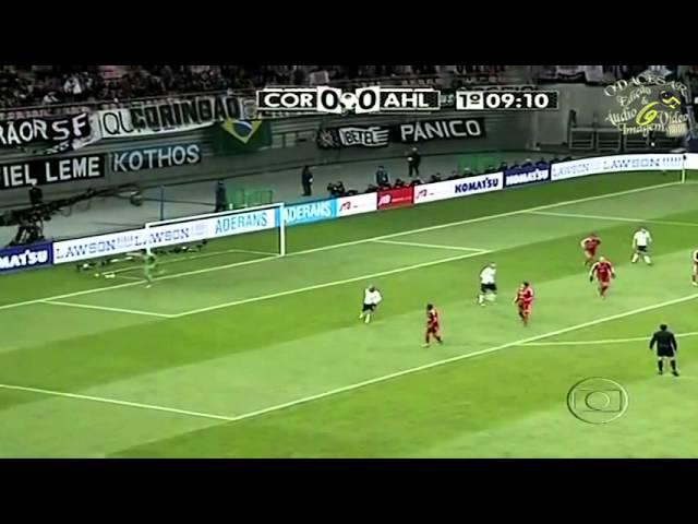 Corinthians 1x0 Al Ahly  - Mundial de Clubes da FIFA 2012 - Melhores Momentos - Globo