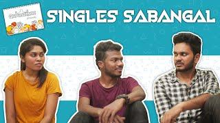Singles Saabangal | Gurunathaa