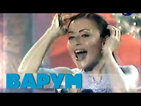 Mix - анжелика варум - городок / anzhelika varum - gorodok