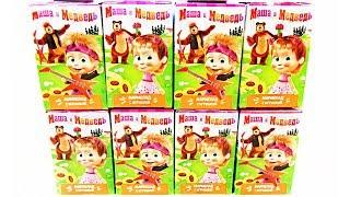МАША И МЕДВЕДЬ 2 СВИТ БОКС 2018! СЮРПРИЗЫ, игрушки, новая серия, мультик Sweet Box Surprise unboxing