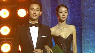 [HD] Kim Soo Hyun 金秀賢 김수현 and  Seo Ye ji ~ 56th Baeksang Arts Awards 2020 🎶🎵✨