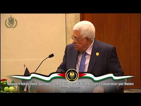President Abbas meets Secretary General of the Organization of Islamic Cooperation Iyad Madani