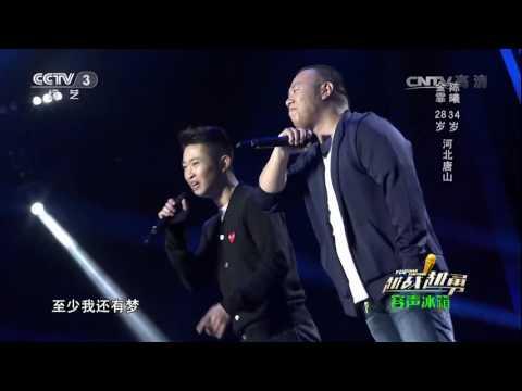 [越战越勇]歌曲《我的天空》 演唱:金霏 陈曦 | CCTV