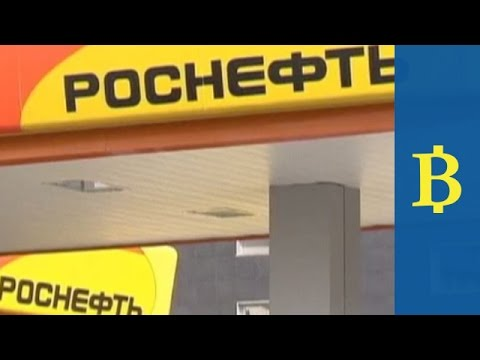 Rosneft shares fall on lower profits