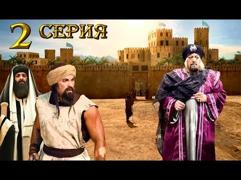 Новый Исламский фильм Хайбар 2 серия Full HD от студии atv