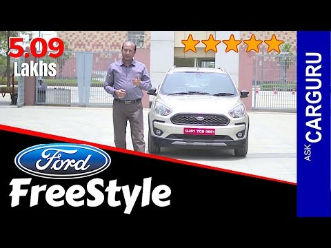 New Ford FreeStyle 2018, Most Detailed Review by CARGURU.