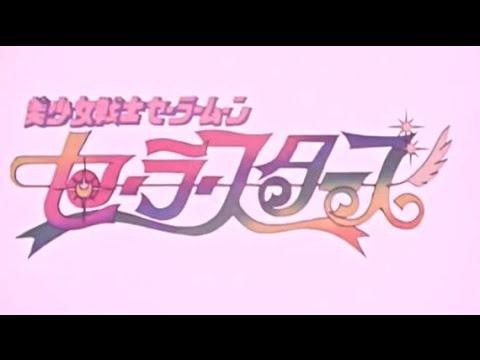 Sailor Star Song - Shoko Nakagawa
