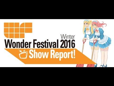 HobbyLink Japan at Wonder Festival 2016 Winter - Hlj.com