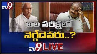 Kumaraswamy Floor Test In Karnataka Assembly    LIVE - TV9