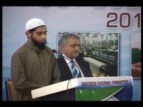 ICAP Post Budget Seminar 2012 Karachi - 01