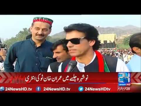 Entry of Imran Khan 2 in Nowshera rally