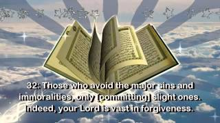 SURAH AN NAJM [ QURAN : Chapter 53 ] Recited by AbdulRahman As Sudais