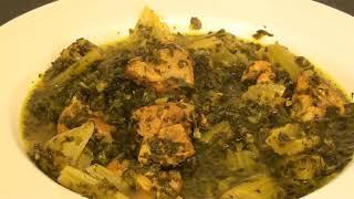 روش صحیح و اصیل پخت خورش کرفس با طعمی فراموش نشدنی  How to Cook Persian Celery Stew_Episode 19