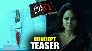 Akshara Movie Official Concept Teaser | AKSHARA Movie Concept Teaser | Nandita Swetha | Filmylooks
