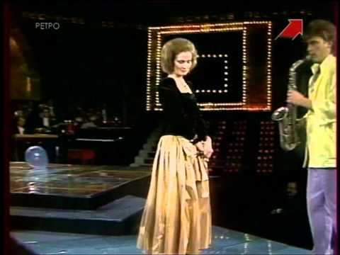 София Ротару - Лаванда (Песня 1986)