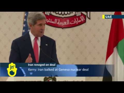 US says Iran blew nuclear deal: US Secretary of State John Kerry says Tehran reneged on deal