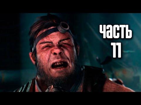 Прохождение Mad Max (Безумный Макс) [60FPS] — Часть 11: Вождь
