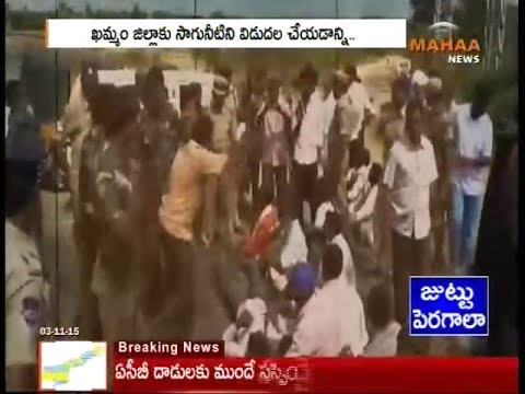 Guntur And Nalgonda District  Farmers Facing Water Problems in Agriculture