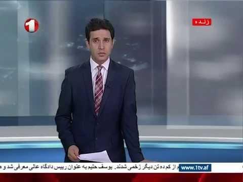Afghanistan Dari News 27.07.2015 خبرهای افغانستان
