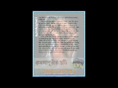 Trendrtv Youtube Bangla Choti Golpo