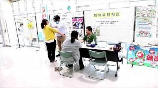 石垣島で無料歯科相談会