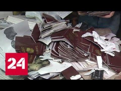 В брошенном здании полиции в Москве найдены тысячи документов с личными данными - Россия 24