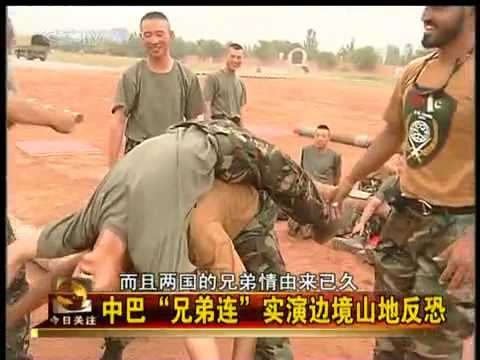 Pakistan-China Joint Drill for Anti-terror on Border 4 (4of 6)