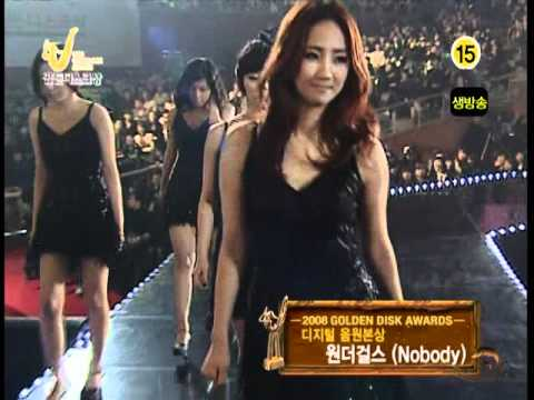 [HD] Wonder Girls win Digital BonSang @ 23rd Golden Disk Awards 081210 Music Videos