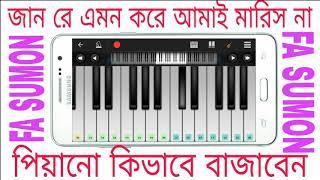 Download Jan re amon kore amay fa sumon piano tutarial 3Gp Mp4