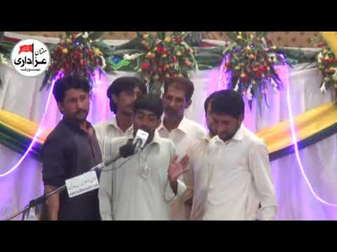 Zakir Sajid Rattan | Jashan Eid e Ghadeer | 18 Zilhaj 2017 | Darbar Shah Shams Multan