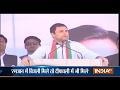 Aaj Ki Pehli Khabar | 20th February, 2017- Video
