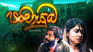 Panchayudha | Telefilm - (2021-01-28)