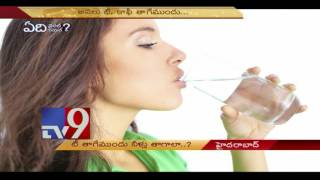 Water before tea or coffee good for health ? - TV9