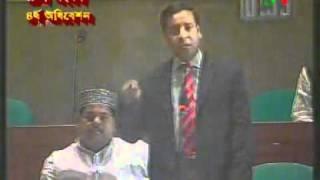 Download bangladesh jamaat e islami 1 3Gp Mp4