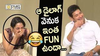 Kiara Advani Funny about her Dialogues in Bharat Ane Nenu Movie