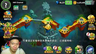 Plants vs Zombies 2 hnt chơi game pvz 2 lồng tiếng vui nhộn funny gameplay #61 new 61