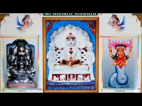 Jain Art Of Living Navkar Mantra video