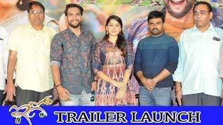 Ego Telugu Movie Trailer Launch Video | Latest Telugu Movie Trailers | Sillymonks Tollywood