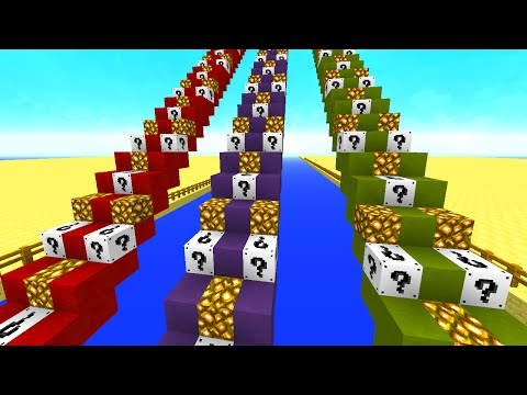 Minecraft 1v1v1 WHITE LUCKY BLOCK STAIRCASE RACE! (Minecraft Mods)