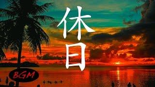 Download Lagu 【作業用BGM】癒しBGM!ギターインスト曲です。勉強+集中用にも!素敵な時間を!! Gratis STAFABAND