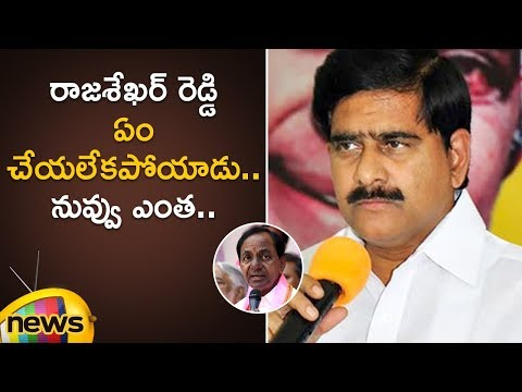 Devineni Uma Maheswara Rao Comments On KCR | KCR To Enter Andhra Politics | TDP Party | Mango News