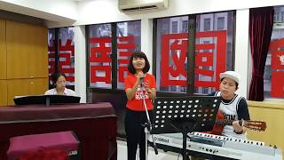 Besar Allahku (How Great is Our God) cover