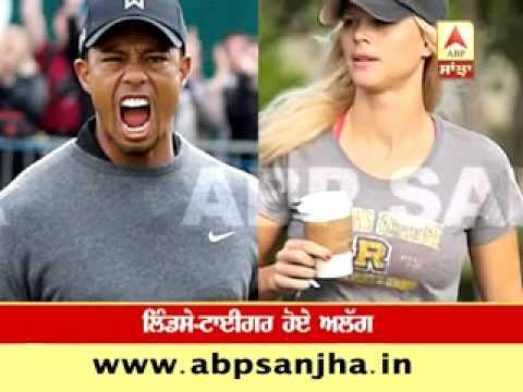 Tiger Woods-Lindsay Vonn split