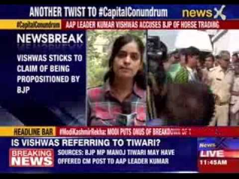 AAP leader Kumar Vishwas speaks exclusively to NewsX